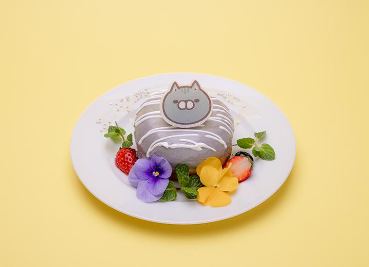 ボンレス猫すっぽりドーナツ
