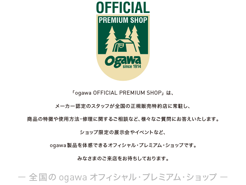 OFFICIALPREMIUM SHOP