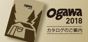 CAMPAL JAPAN 2018 CATALOG