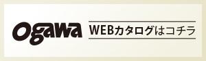 CAMPAL JAPAN 2017 WEBカタログはこちら