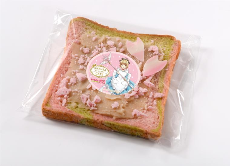 さくらの幸せ食パン