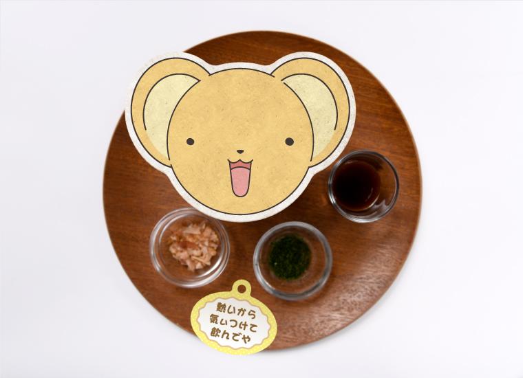 ケロちゃんイチ押し! 飲めるたこ焼き(HOT)