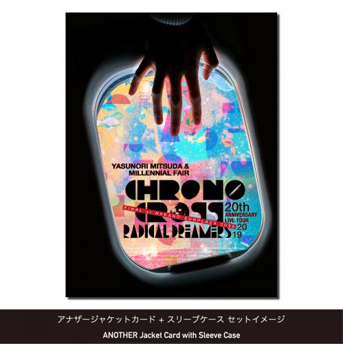 【完全生産限定盤】CHRONO CROSS LIVE Blu-ray