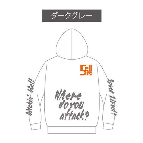 hoody-full zip/5Cell ホワイト