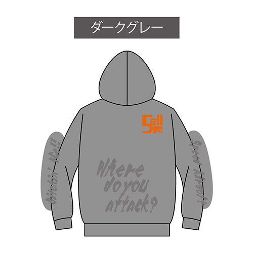hoody-full zip/5Cell グレー
