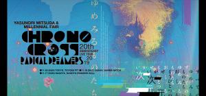 CHRONO CROSS 20th Anniversary Live Tour 2019 RADICAL DREAMERS Yasunori Mitsuda & Millennial Fair