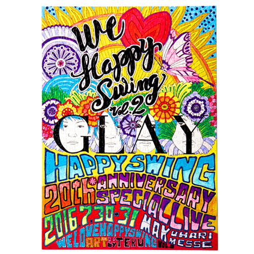 <DVD>-HAPPY SWING限定-HAPPY SWING 20th Anniversary SPECIAL LIVE~We♡Happy Swing~ Vol.2<SPECIAL BOX>