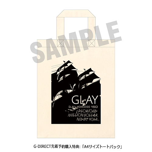 <DVD>GLAY x HOKKAIDO 150 GLORIOUS MILLION DOLLAR NIGHT Vol.3 DVD(DAY1)