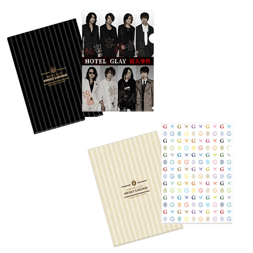 <HOTEL GLAY 2019-2020 SWEET LOUNGE>クリアファイル2枚セット