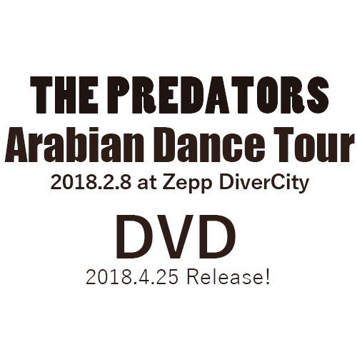 <DVD>THE PREDATORS Arabian Dance Tour 2018.2.8 at Zepp DiverCity