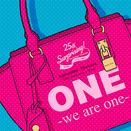 <MP3 DATA>ONE -we are one-