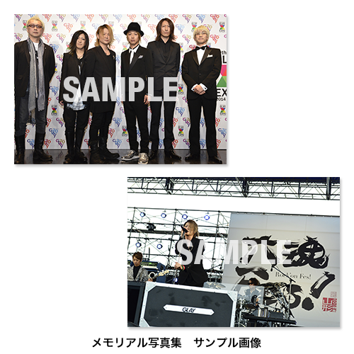 <Blu-ray>GLAY EXPO 2014 TOHOKU 20th Anniversary ~Special Box~