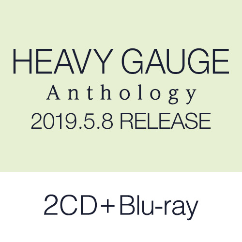 <2CD+Blu-ray>『HEAVY GAUGE Anthology』
