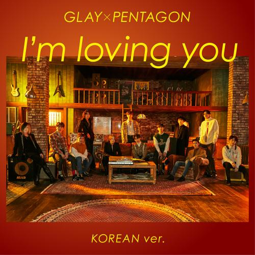 <Hi-Res DATA>I'm loving you (Korean Ver.) (Feat. PENTAGON)