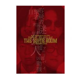 <Blu-ray>GLAY ARENA TOUR 2019-2020 DEMOCRACY 25TH HOTEL GLAY THE SUITE ROOM in YOKOHAMA ARENA