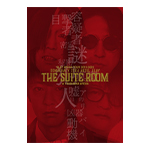 『HOTEL GLAY THE SUITE ROOM in YOKOHAMA ARENA』Blu-ray&DVD G-DIRECT先着予約特典のデザイン公開!