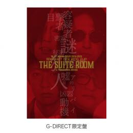 <G-DIRECT限定盤(Blu-ray)>GLAY ARENA TOUR 2019-2020 DEMOCRACY 25TH HOTEL GLAY THE SUITE ROOM in YOKOHAMA ARENA