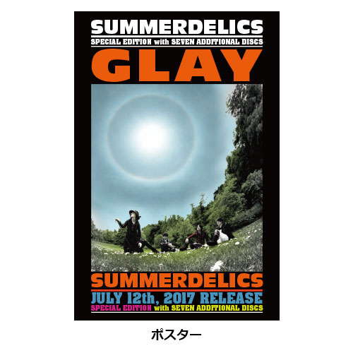 <5CD+3Blu-ray+グッズ(G-DIRECT限定Special Edition)>『SUMMERDELICS』