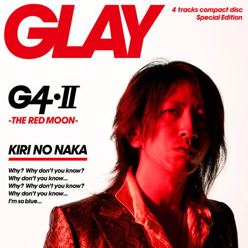 G4・II -THE RED MOON-