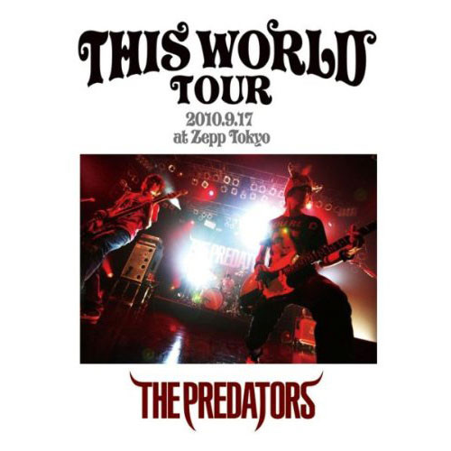 <DVD>THIS WORLD TOUR