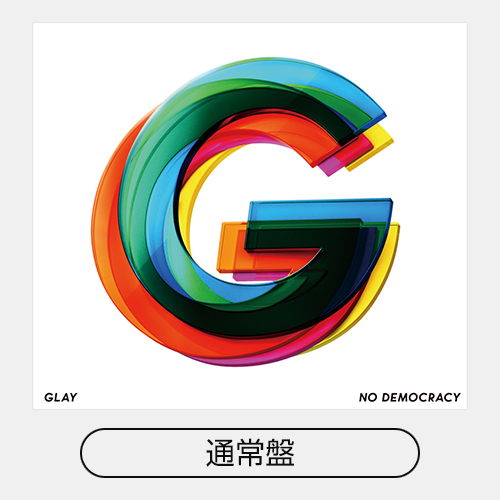 <CD+DVD>『NO DEMOCRACY』