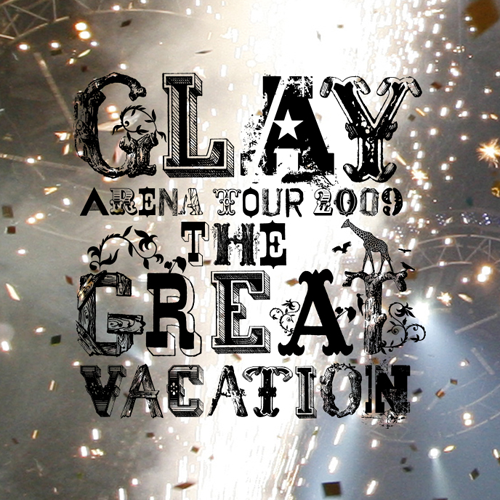 hi res data live音源 glay arena tour 2009 the great vacation g direct