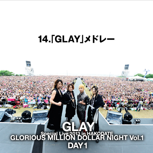 <Hi-Res DATA LIVE音源>GLAY Special Live 2013 in HAKODATE GLORIOUS MILLION DOLLAR NIGHT Vol.1~DAY1~