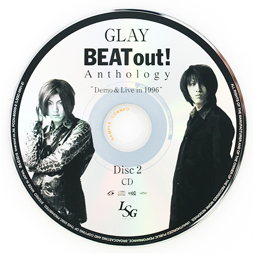<CD+Blu-ray>BEAT out! Anthology