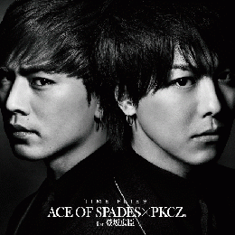 <CD+DVD>TIME FLIES / ACE OF SPADES×PKCZ® feat. 登坂広臣