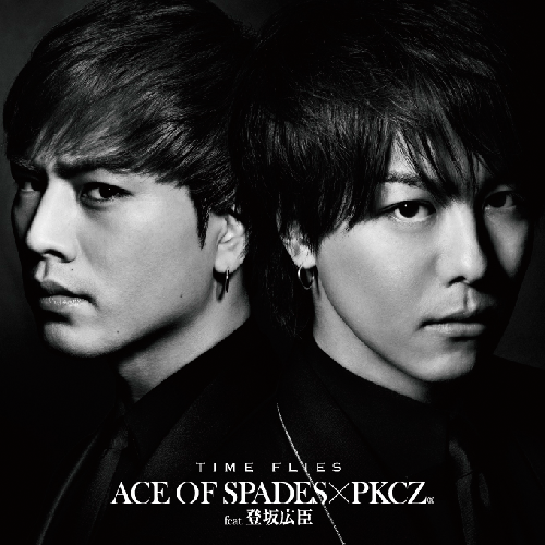 <CD only>TIME FLIES / ACE OF SPADES×PKCZ® feat. 登坂広臣