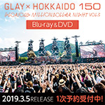 「GLAY × HOKKAIDO 150 GLORIOUS MILLION DOLLAR NIGHT  Vol.3」G-DIRECT予約購入先着特典が決定!