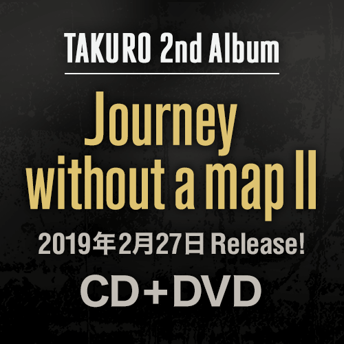 <CD+DVD>Journey without a mapⅡ