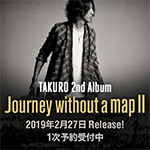 TAKURO 2月27日発売「Journey without a map II」収録内容を発表!
