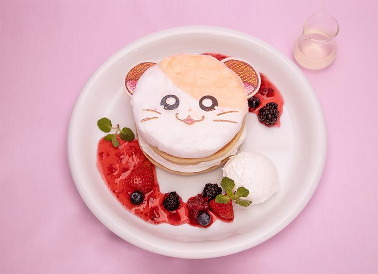 ハム太郎のまぼろしパンケーキ