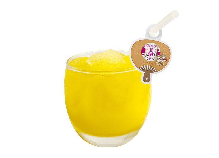 Aqoursメンバーカラーお祭りドリンク(高海千歌 マンゴーシロップ+オレンジジュース)