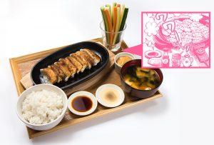 餃子パーティ定食