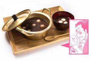入江健一郎の糖分補給「しるこ」<br>※2〜3人前となります。