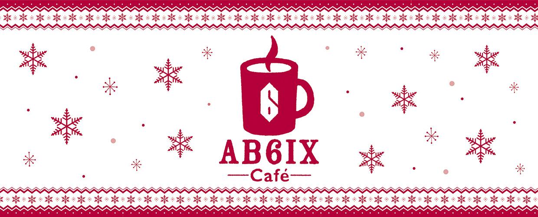 AB6IXカフェ