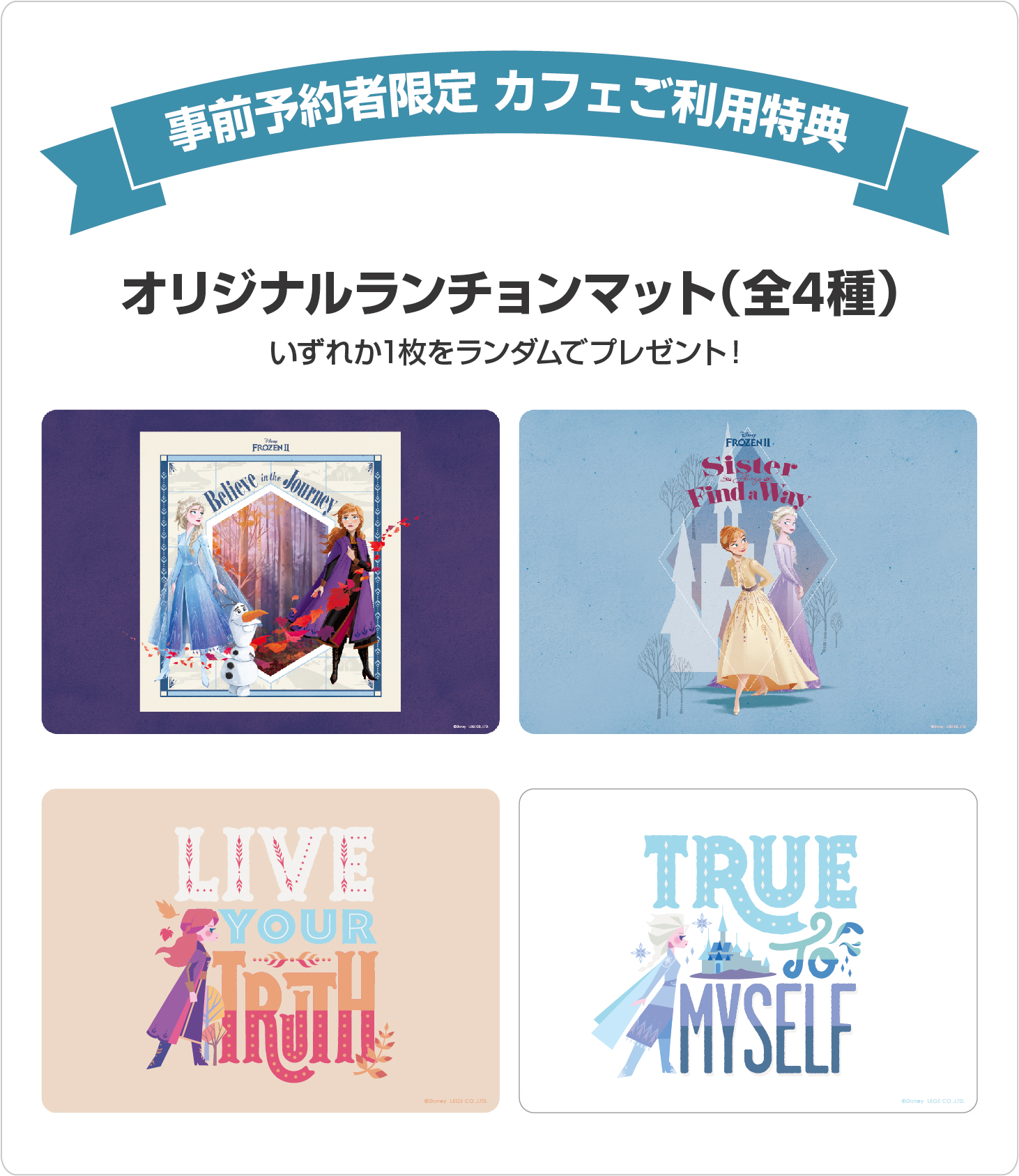 fz2cafe_goods_web_tokuten