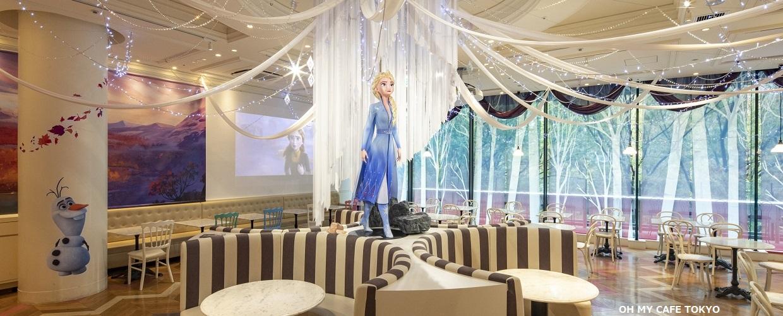 『アナと雪の女王2』OH MY CAFE