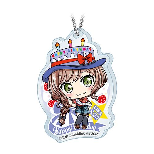 誕生日限定アクリルキーホルダー(今井 リサ)