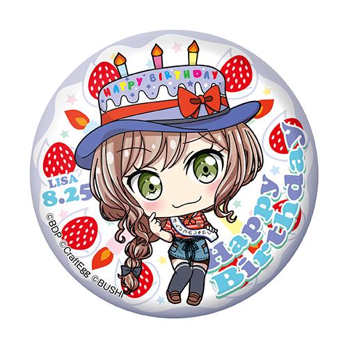 誕生日限定缶バッジ(今井 リサ)