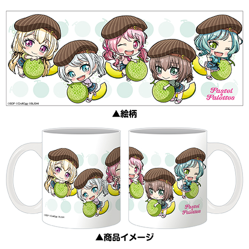 マグカップ(Pastel*Palettes)