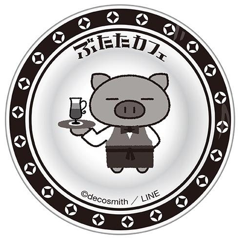 ぶたたカフェ 豆皿(ぶたた)