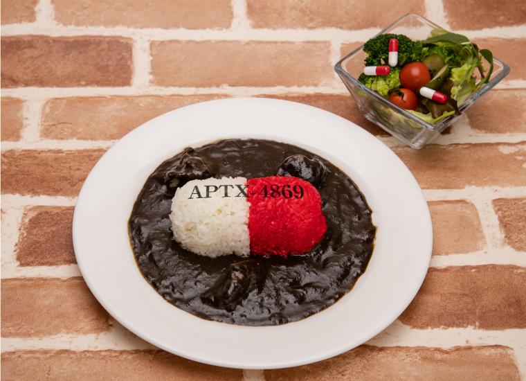 黒ずくめのAPTX4869カレー(アポトキシンカレー)~シェリービネガードレッシングサラダ添え~
