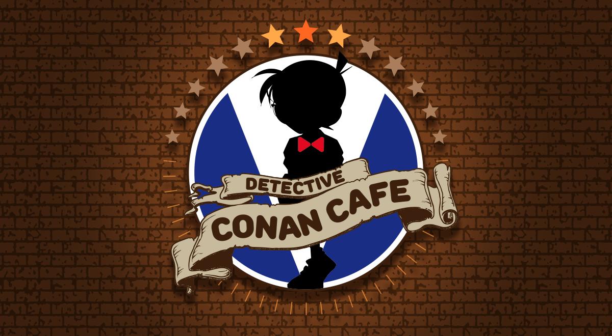 名探偵コナンカフェ