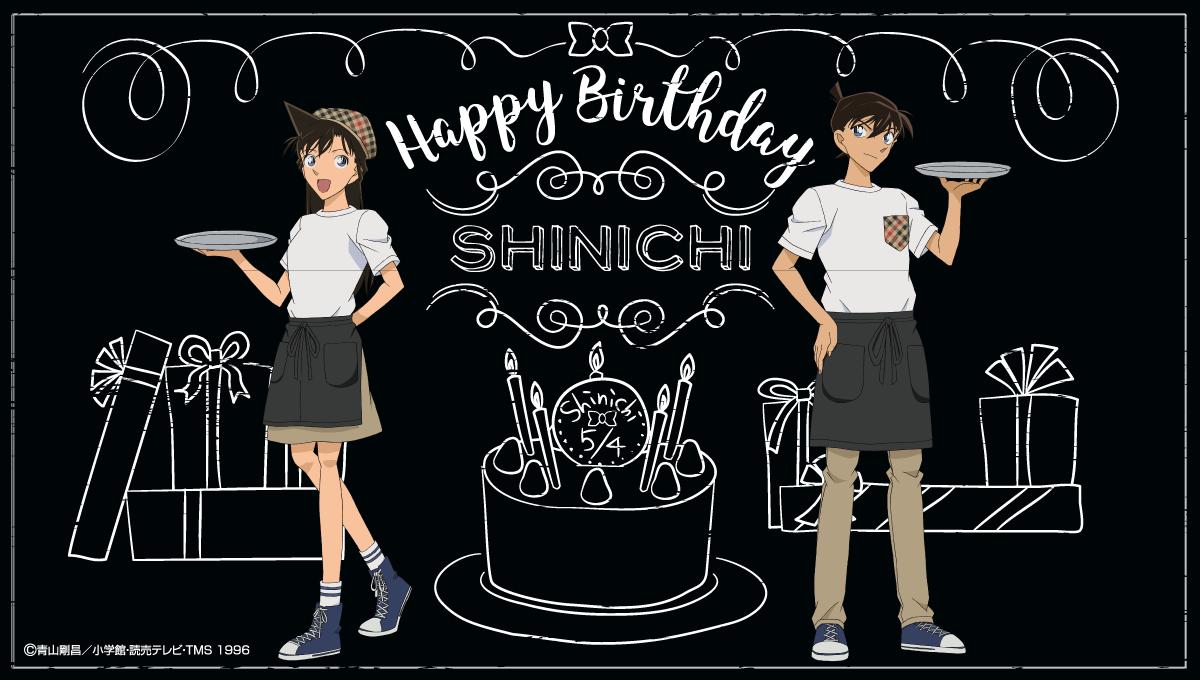 conancafe_WEB_shinichiBDbanner