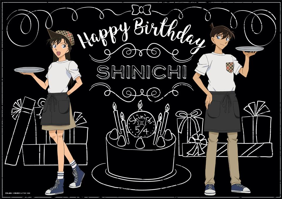 conancafe_WEB_placemat_shinichiBD