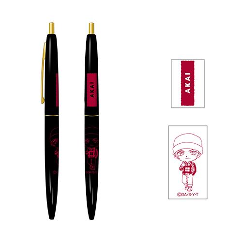 BICボールペン(赤井秀一)
