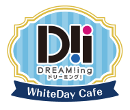 DREAM!ing WhiteDay Cafe